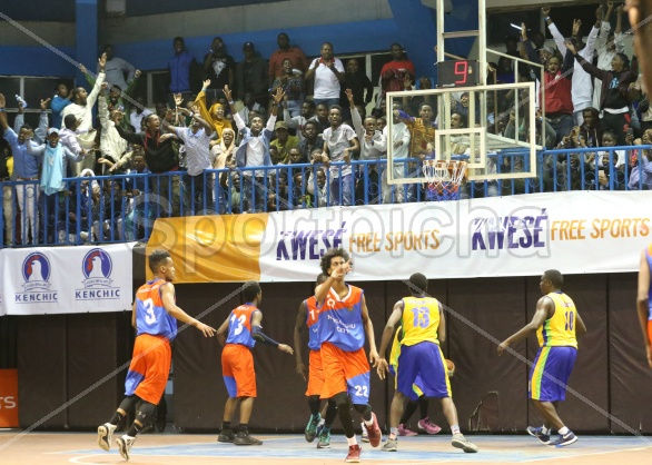 THE AFRICA CITY CHALLENGE BASKETBALL TOURNAMENT