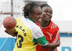 EAST AND CENTRAL AFRICA HANDBALL CLUB CHAMPIONSHIP